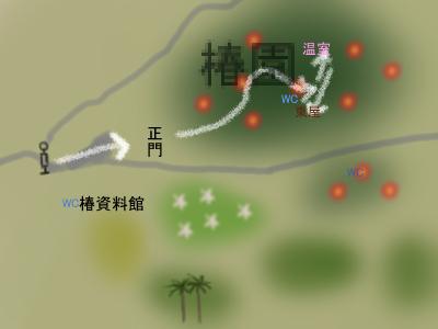 大島公園マップ4.jpg
