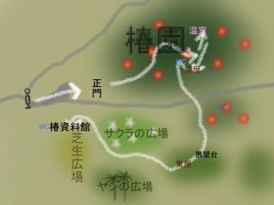 大島公園マップ5.jpg