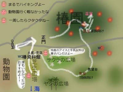 大島公園マップ6.jpg