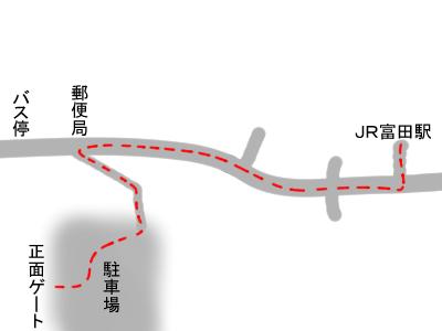 富田駅まで.jpg