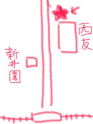 小手指駅北口.jpg