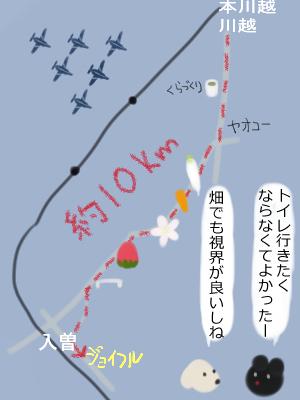 川越から入曽へx.jpg