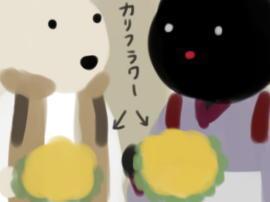 川越の野菜(1).jpg