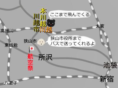 川越への路線図.jpg