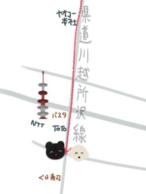 川越駅から南へ.jpg