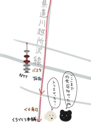 川越駅から南へ2.jpg
