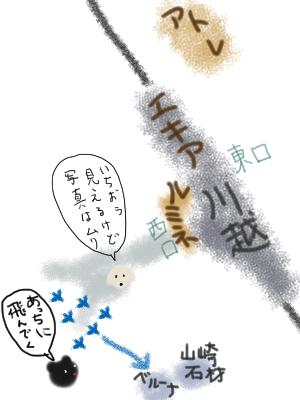 川越駅のあたり.jpg