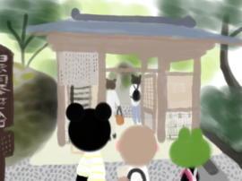 強羅公園 白雲洞茶苑(1).jpg