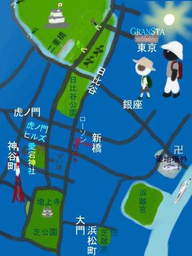 愛宕山 行き方x2.jpg