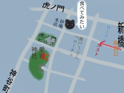 愛宕山散歩.jpg