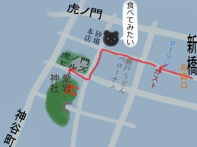 愛宕山散歩2.jpg