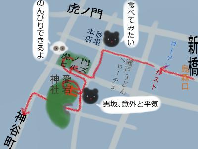 愛宕山散歩3.jpg