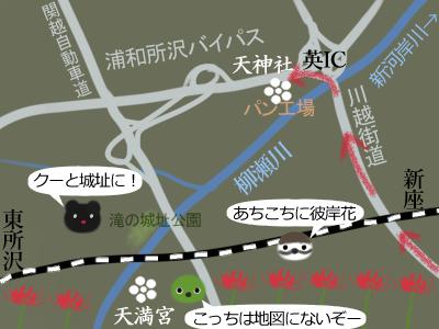 所沢の東の天神.jpg