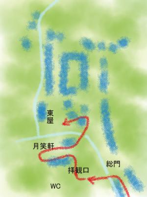 明月院 ミーとミミの足跡.jpg