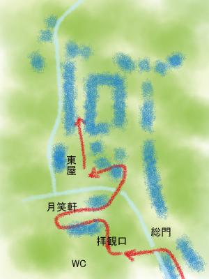 明月院 ミーとミミの足跡2.jpg