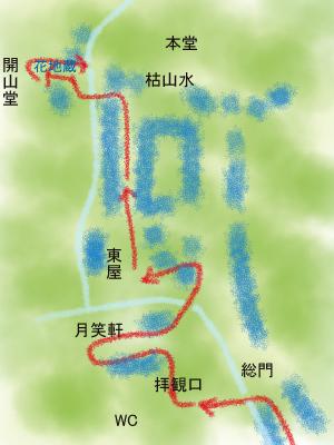 明月院 ミーとミミの足跡4.jpg