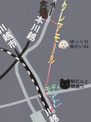 本川越駅から川越駅へ3.jpg