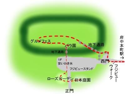 東京競馬場6.jpg