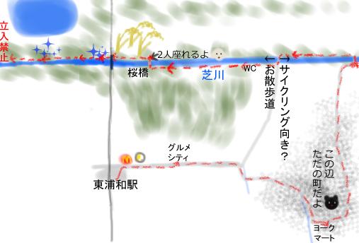東浦和から見沼田んぼへ10.jpg