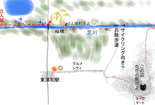 東浦和から見沼田んぼへ11.jpg