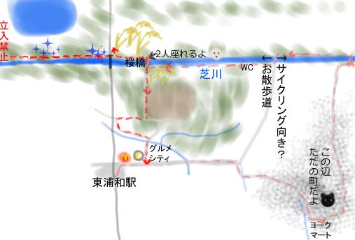 東浦和から見沼田んぼへ13.jpg