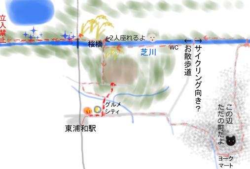 東浦和から見沼田んぼへ14.jpg