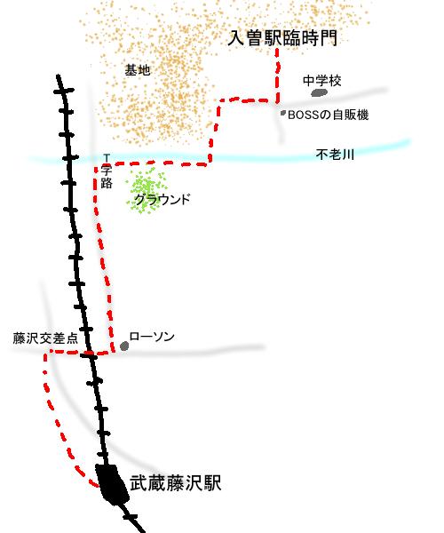 武蔵藤沢への地図J.jpg