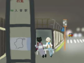 水押住宅前(1).jpg