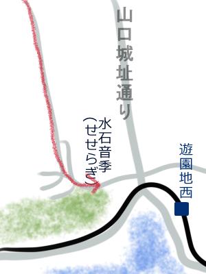 水石音季マップ.jpg