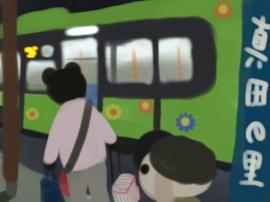 沼田駅バス停(1).jpg