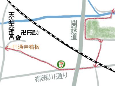 清柳橋から天満天神宮へ2.jpg