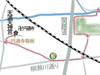 清柳橋から天満天神宮へ3.jpg