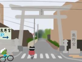 熊野宮へ(1).jpg