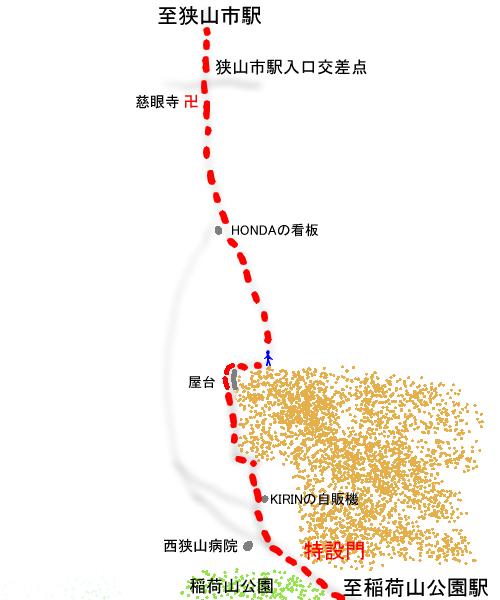 特設門地図J.jpg