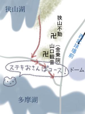 狭山湖から多摩湖へ4.jpg