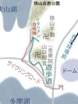狭山湖から多摩湖へ帰り遊歩道2.jpg
