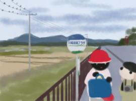 田園プラザバス停(1).jpg
