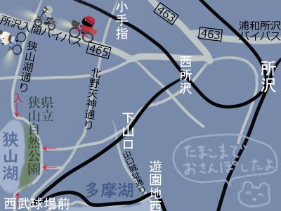 県立狭山自然公園.jpg