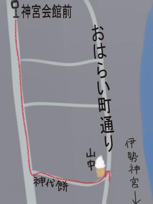神宮会館前から山中へ.jpg