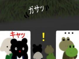 草津 町外れで(1).jpg