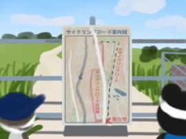荒川サイクリングロード入口(1).jpg