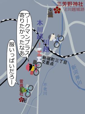 菅原神社から通りゃんせへ.jpg