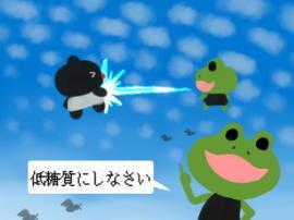 通りゃんせプロローグ(1).jpg