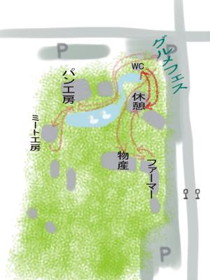 道の駅川場田園プラザ6.jpg
