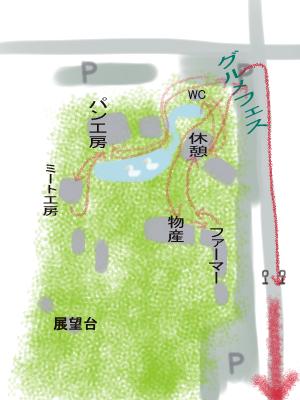 道の駅川場田園プラザ8.jpg