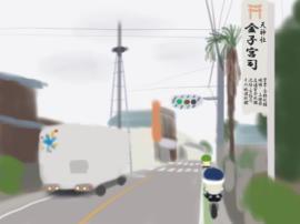 金子宮司宅(1).jpg