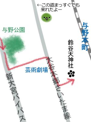 鈴谷天神社へ.jpg