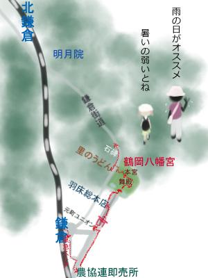 鎌倉マップ10.jpg