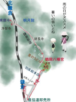 鎌倉マップ13.jpg