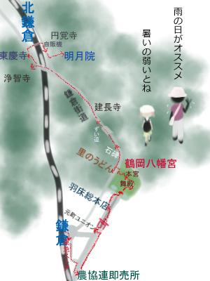 鎌倉マップ15.jpg